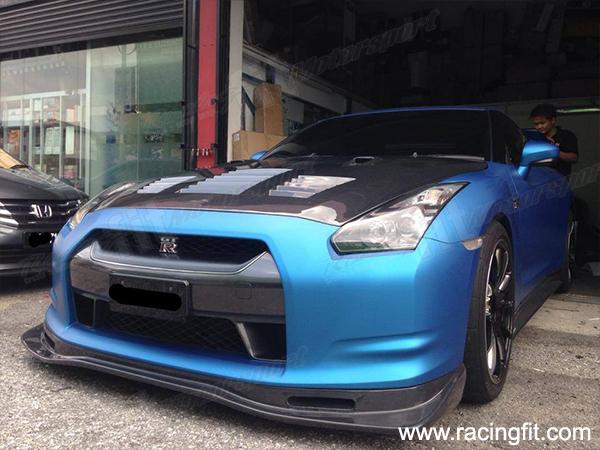 Nissan GTR R35 Seibon Carbon Bonnet